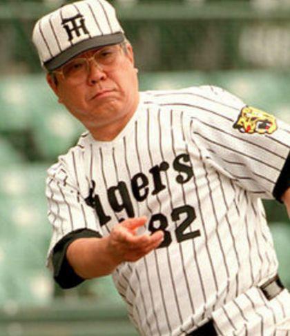 阪神スローガン・TOP野球