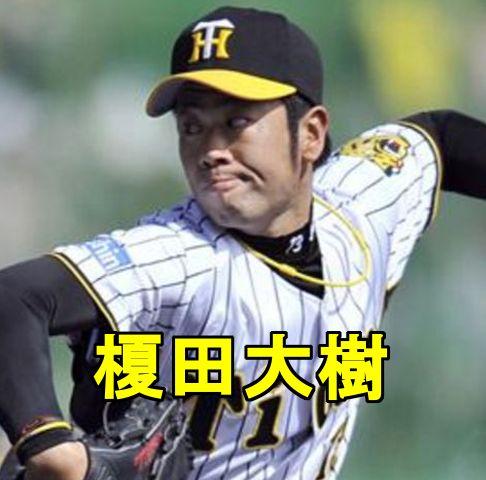 榎田大樹の画像 p1_29