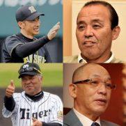 阪神次期監督候補・金本