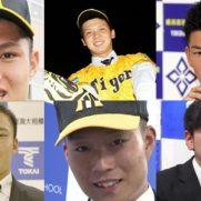 阪神新人背番号予想2020
